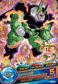 ドラゴンボールヒーローズGM10弾 HG10-38 セル R