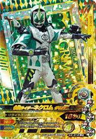 ガンバライジング バッチリカイガン4弾 K4-014 仮面ライダーネクロム グリム魂 LR
