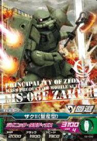 ガンダムトライエイジ 第2弾 02-032 R ザクII【量産型】 ジオニック・タクティクス モビルスーツ