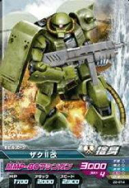 ガンダムトライエイジ ジオンの興亡 第2弾 Z2-014 C ザクII改 MMP-80マシンガン モビルスーツ