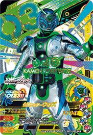 ガンバライジング BS1-063 仮面ライダーウォズ CP