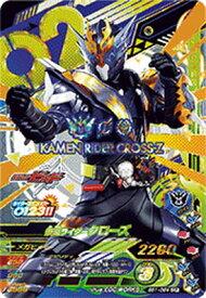 ガンバライジング BS1-064 仮面ライダークローズ CP