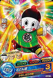 ドラゴンボールヒーローズGDM06弾/HGD6-12 餃子 C