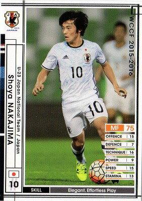 WCCF/15-16 Ver.3.0 / A44/ショウヤ・ナカジマ