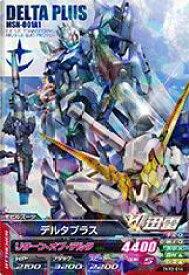 ガンダムトライエイジ TKR3-014 デルタプラス R