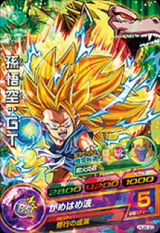 Fullahead Heroes Hum 30 Son Goku Gt Rakuten Global Market