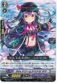 ヴァンガード EB10-011B Duoドリームアイドルサナ(黒) R 歌姫の二重奏