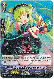 ヴァンガード EB10-012B Duo魔法の音杖シャルウィーン(黒) R 歌姫の二重奏