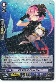 ヴァンガード EB10-016B PR★ISM-Duoティサ(黒) R 歌姫の二重奏