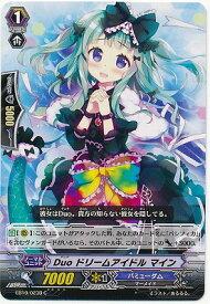 ヴァンガード EB10-023B Duoドリームアイドルマイン(黒) C 歌姫の二重奏