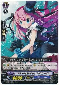 ヴァンガード EB10-025B PR★ISM-Duoヤルムーク(黒) C 歌姫の二重奏