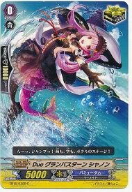 ヴァンガード EB10-029B Duo気高き冠マデイラ(黒) C 歌姫の二重奏
