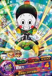 ドラゴンボールヒーローズGDM04弾/HGD4-16 餃子 C