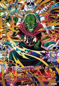 ドラゴンボールヒーローズGDM04弾 HGD4-19 ピッコロ大魔王 UR