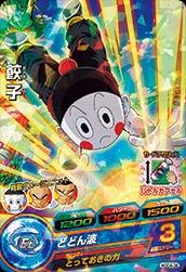 ドラゴンボールヒーローズGDM04弾/HGD4-36 餃子 C
