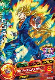 ドラゴンボールヒーローズ/HUM3-22 ベジット