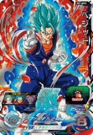スーパードラゴンボールヒーローズ SH01-SEC2 ベジット UR