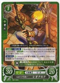 ファイアーエムブレム0/B05-060 N 心正しき弓使い レオナルド