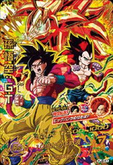 Fullahead Heroes Jm08 Bullet Hj8 41 Son Goku Gt Ur Rakuten