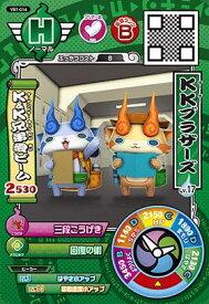 楽天市場kkブラザーズ カードの通販