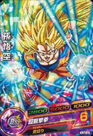 ドラゴンボールヒーローズ/HUM2-20 孫悟空