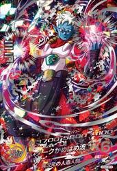ドラゴンボールヒーローズGDM02弾/HGD2-SEC2 ミラ UR
