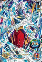 スーパードラゴンボールヒーローズ第7弾/SH7-59 ミラ UR