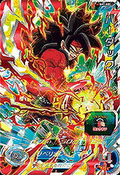 スーパードラゴンボールヒーローズ第7弾/SH7-SEC1 バーダック UR