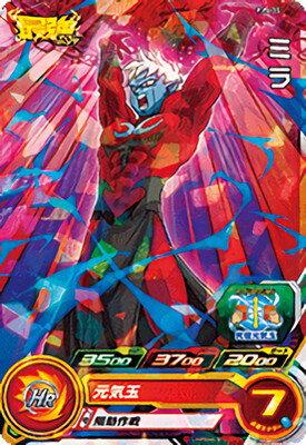 スーパードラゴンボールヒーローズ/PJS-35 ミラ
