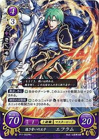 ファイアーエムブレムサイファP11-002 PR+ 猛き誓いの王子 エフラム【箔押し】プロモーションカード