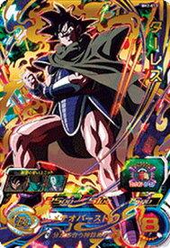 スーパードラゴンボールヒーローズ BM2-053 ターレス UR