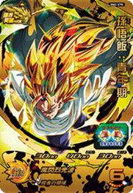 スーパードラゴンボールヒーローズ BM2-070 孫悟飯:青年期 UR