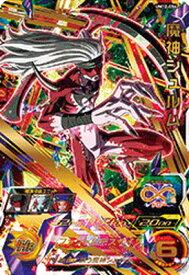 スーパードラゴンボールヒーローズ UM12-054 魔神シュルム UR