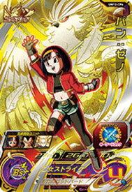 スーパードラゴンボールヒーローズ UM12-CP6 パン:ゼノ CP