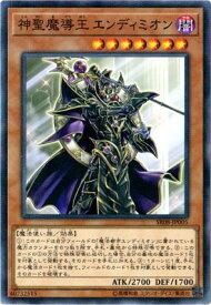 遊戯王 第10期 SR08-JP005 神聖魔導王 エンディミオン【ノーマルパラレル】