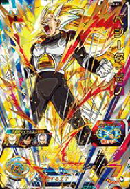 スーパードラゴンボールヒーローズ SH02-51 ベジータ:ゼノ UR