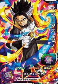 スーパードラゴンボールヒーローズ/SH02-52 ベジークス:ゼノ SR