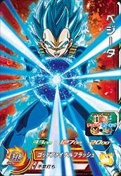 スーパードラゴンボールヒーローズ/第2弾/SH02-CCP2 ベジータ CP2