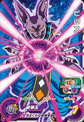 スーパードラゴンボールヒーローズ/第2弾/SH02-CCP3 ビルス CP2