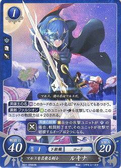 ファイアーエムブレム0/B01-056 HN マルスを名乗る剣士 ルキナ