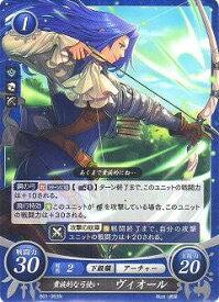 ファイアーエムブレムサイファB01-063 N 貴族的な弓使い ヴィオール 英雄たちの戦刃