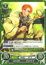 ファイアーエムブレムサイファB03-018 N 病弱な神官 キルロイ 希望への雙剣