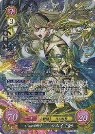 ファイアーエムブレム0/B03-051 SR 終焔の白神子 カムイ(女)