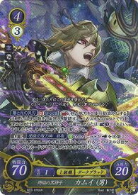 ファイアーエムブレム0/B03-076 SR 終焔の黒神子 カムイ(男)