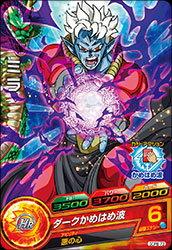 ドラゴンボールヒーローズ/GDPB-73 ミラ