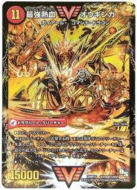 デュエルマスターズ DMR-15 秘1 SS 最強熱血 オウギンガ(秘1) 無敵王剣 ギガハート 火 ドラグハート・クリーチャー 「ドラゴン・サーガ 第3章 双剣オウギンガ」