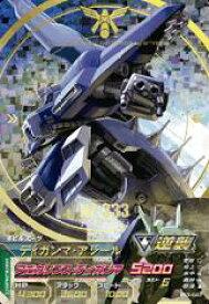 ガンダムトライエイジ ビルドG3弾 BG3-042 ディガンマ・アジール P