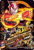 gambaraijingu/促进PD-032假面骑士开车兜风类型速度喇叭形