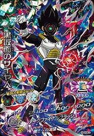 ドラゴンボールヒーローズGDM9弾 HGD9-SEC2 黒仮面のサイヤ人 UR