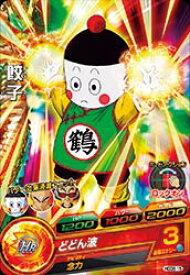 ドラゴンボールヒーローズ GDM8弾 HGD8-15餃子 C